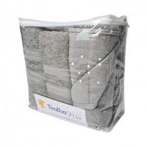 Jogo de Toalhas Coleção Lisboa Para Presente com Embalagem Reutilizável na Cor Cinza